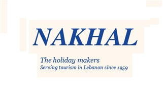 Nakhal Travel Tgency